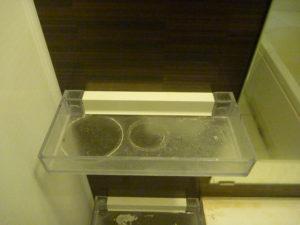 東京都目黒区碑文谷浴室収納棚清前